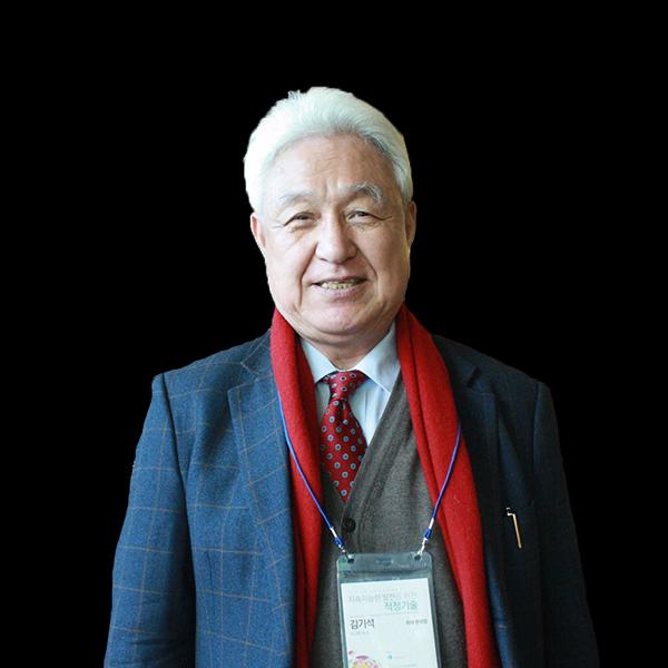 Kim Ki Seok